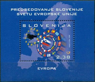 Slovaciká - Slovinsko - Slovinské predsedníctvo Európskej únie - Vlajka Slovenska