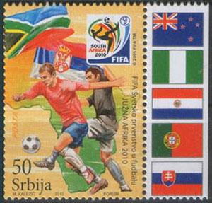 Slovaciká - Srbsko - MS vo futbale 2010 - Vlajka Slovenska