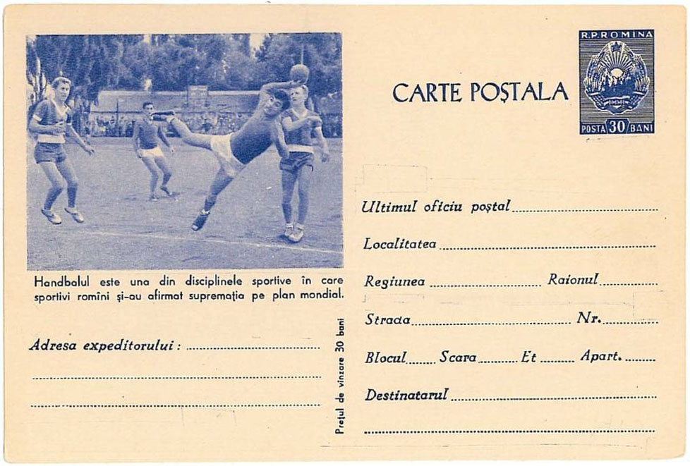 Celinový poštový lístok s prítlačou Hádzaná