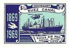 Známkové územia - Pozor na nálepky European Ships Great Bitter Lake - S.C.y